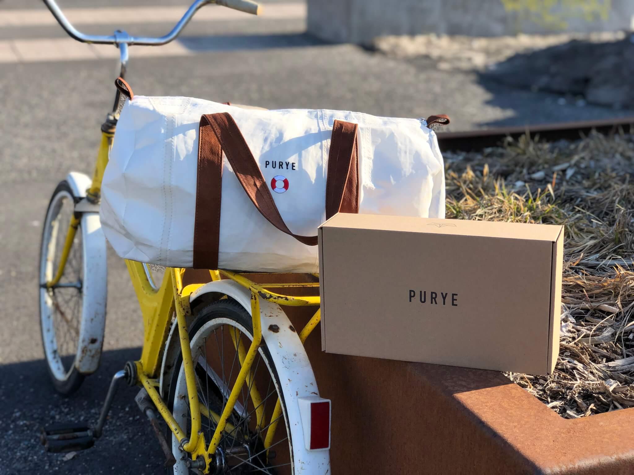 Versandschachteln von purye clothing_eco boxen